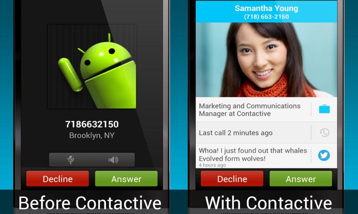 caller id unmasking app
