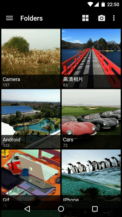 how to create new folder in gallery android