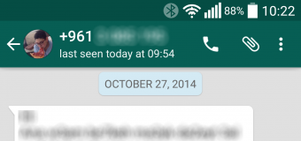 WhatsApp Report Spam