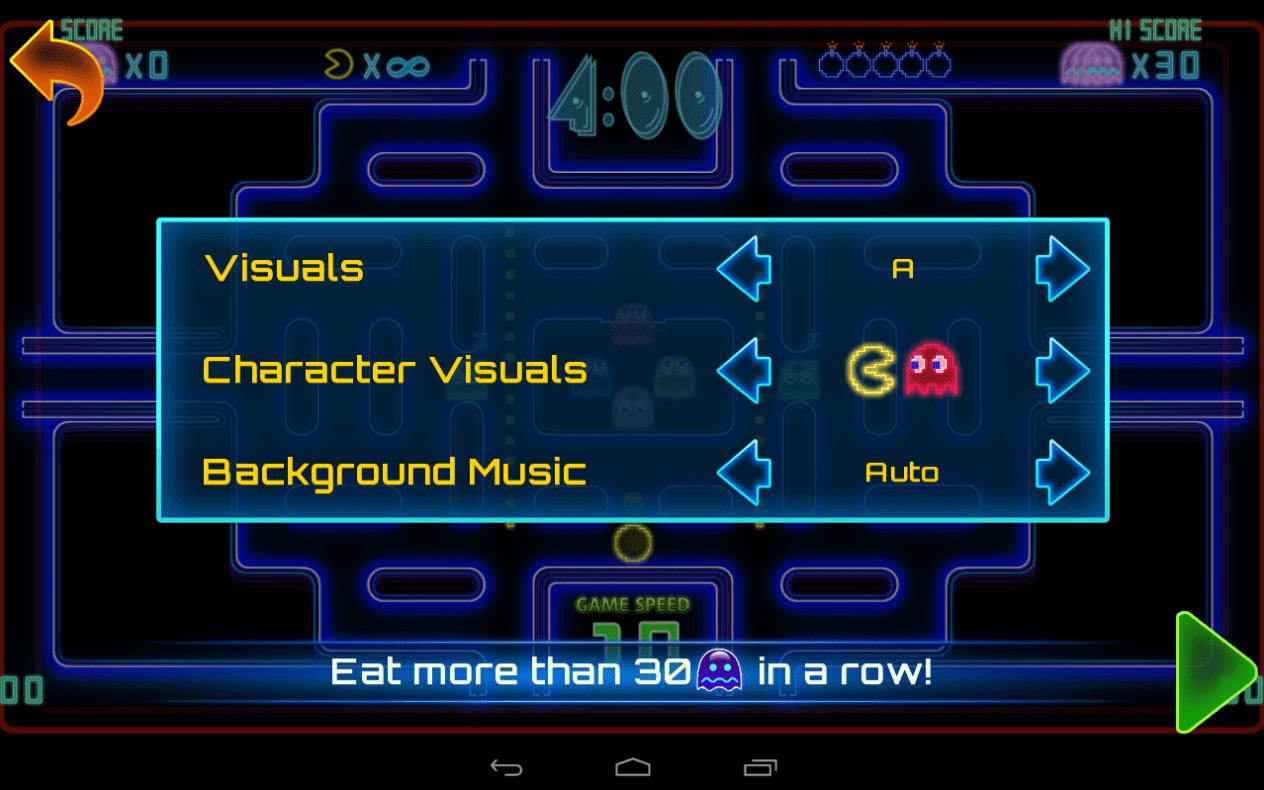 Pacman CE DX (11)