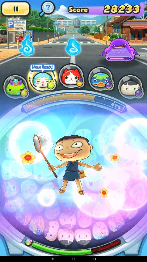 Yo-Kai Watch Wibble Wobble (94)