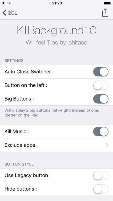 kill all apps at once in iOS