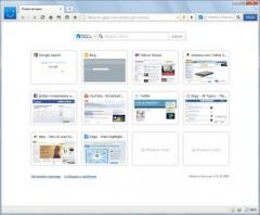 Maxthon Screenshot