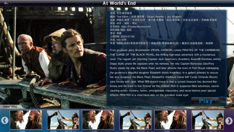 DVDFab Media Player screenshot