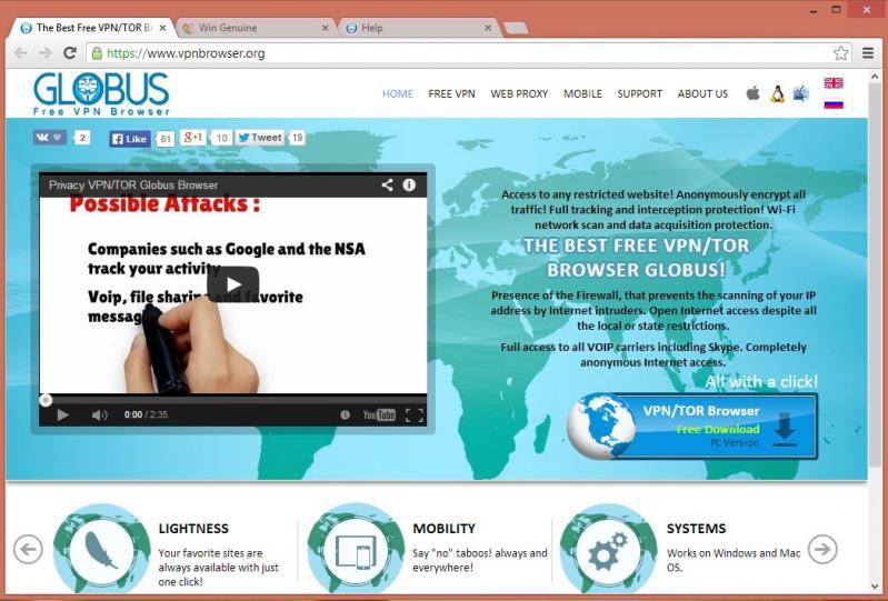 Globus VPN Browser Screenshots - BytesIn