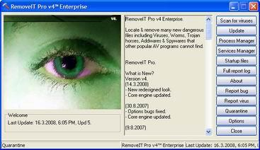 RemoveIT Pro Enterprise Screenshot