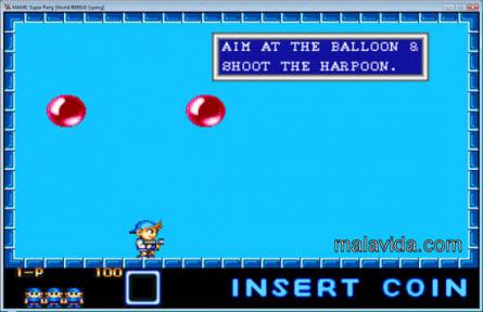 MAME Screenshot