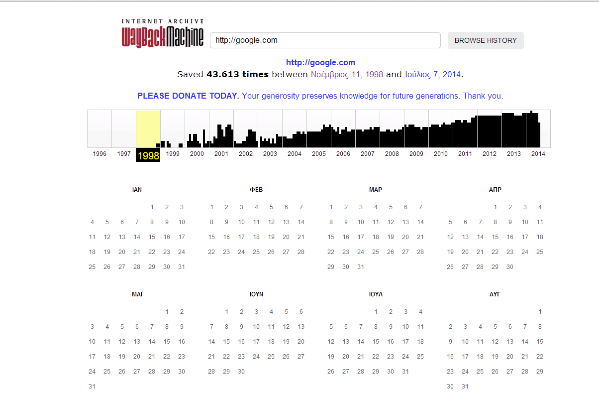 How To: Check out older website versions of old