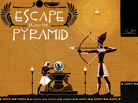 escape_zps2f1ac88c